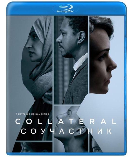 Соучастник (1 сезон) [Blu-ray]