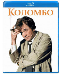 Коломбо (1-13 сезоны) [35 Blu-ray]