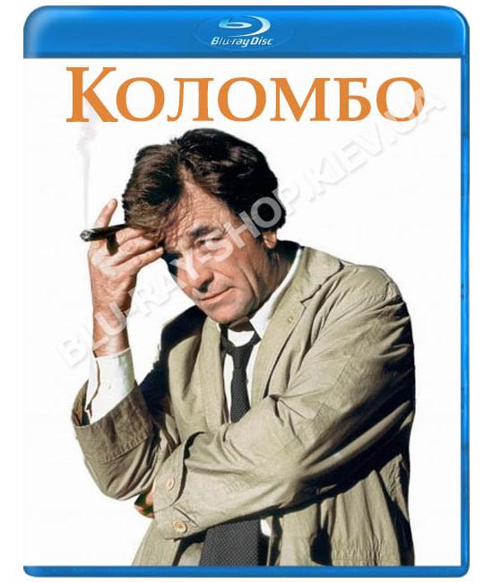 Коломбо (1-13 сезоны) 21 Blu-ray]