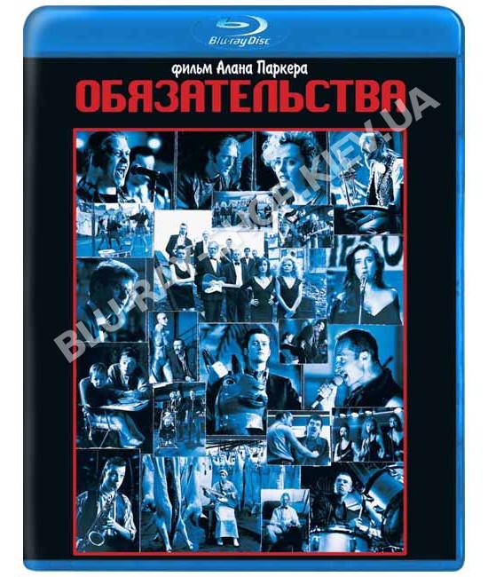 Обязательства (Группа Коммитментс) [Blu-ray]