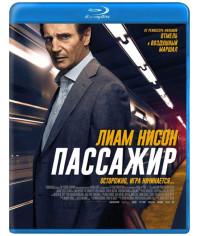 Пассажир [Blu-ray]