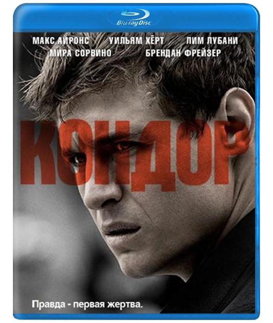 Кондор (1 сезон) [Blu-ray]