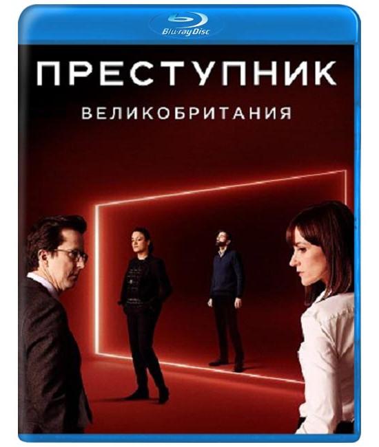 Преступник (UK) (1 сезон) [Blu-ray]
