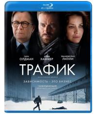 Трафик [Blu-ray]