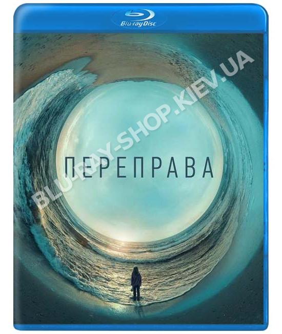 Переправа (1 сезон) [Blu-ray]