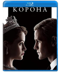 Корона (1-3 сезон) [3 Blu-ray]