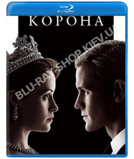 Корона (1-4 сезон) [4 Blu-ray]
