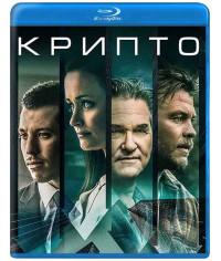 Крипто [Blu-ray]