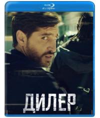 Дилер (1 сезон) [Blu-ray]