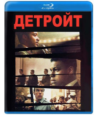 Детройт [Blu-ray]