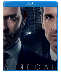 Дьяволы (1 сезон) [Blu-ray]