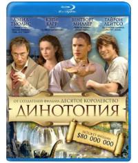 Динотопия [Blu-ray]