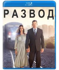 Развод (1-2 сезоны) [2 Blu-ray]