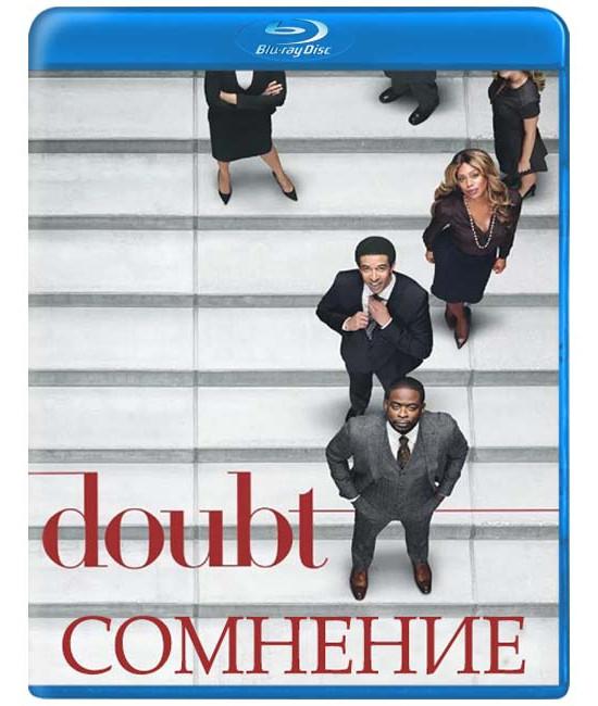 Сомнение (1 сезон) [Blu-ray]