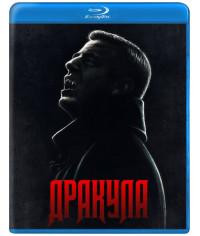 Дракула (1 сезон) [Blu-ray]