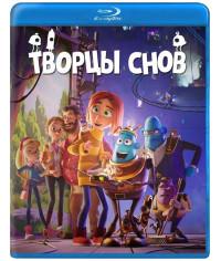 Творцы снов [Blu-ray]