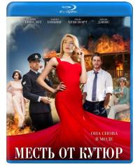 Месть от кутюр (Портниха) [Blu-ray]