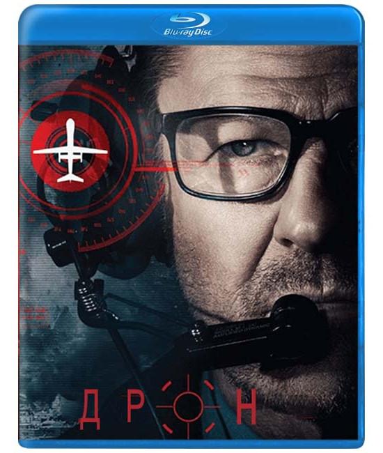 Дрон [Blu-ray]