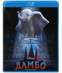 Дамбо [Blu-ray]