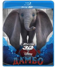 Дамбо [3D/2D Blu-ray]