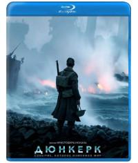 Дюнкерк [Blu-ray]