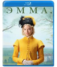 Эмма. [Blu-ray]
