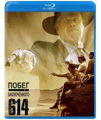 Побег заключённого 614 [Blu-ray]