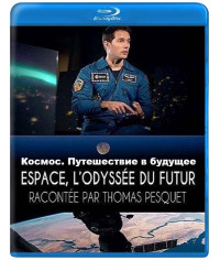 Космос. Путешествие в будущее [Blu-ray]