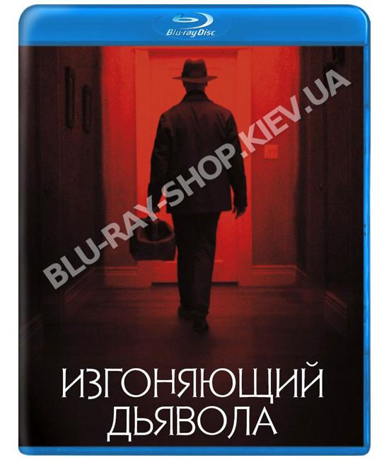Изгоняющий дьявола (1-2 сезон) [2 Blu-ray]