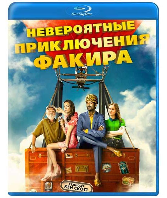 Невероятные приключения Факира [Blu-ray]