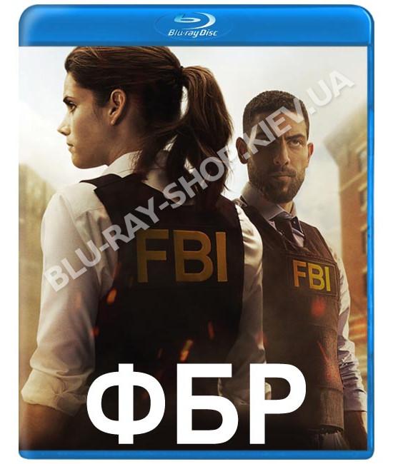 ФБР (1 сезон) [Blu-ray]