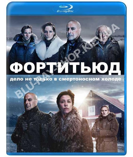 Фортитьюд (1-4 сезон) [4 Blu-ray]