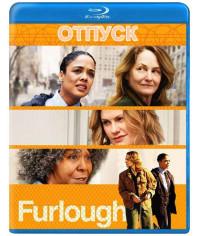 Отпуск [Blu-ray]