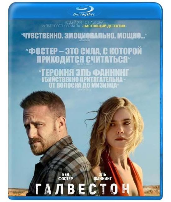 Галвестон [Blu-ray]