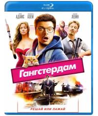 Гангстердам [Blu-ray]