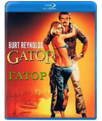 Гатор (Аллигатор) [Blu-ray]