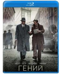 Гений [Blu-ray]