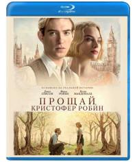 Прощай, Кристофер Робин [Blu-ray]