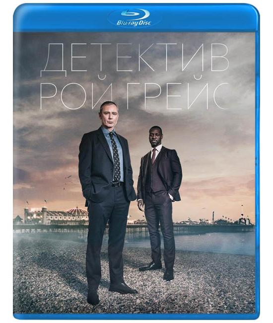 Детектив Рой Грейс (1 сезон) [Blu-ray]