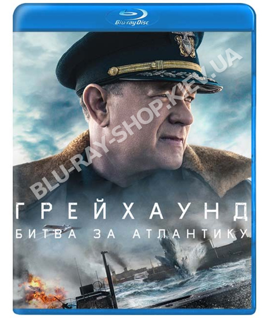 Грейхаунд [Blu-ray]