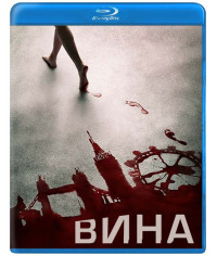 Обвиняемая (1 сезон) [Blu-ray]