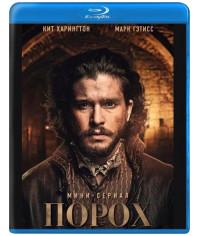 Порох (1 сезон) [Blu-ray]
