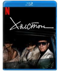 Холстон (1 сезон) [Blu-ray]