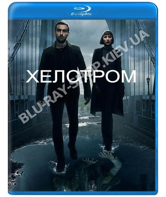 Хелстром (1 сезон) [Blu-ray]