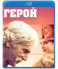 Герой [Blu-ray]
