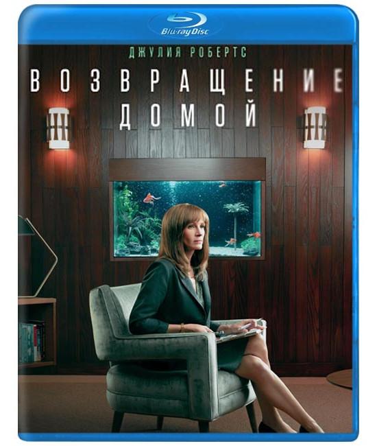 Возвращение домой (1 сезон) [Blu-ray]