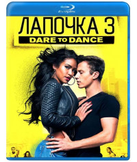 Лапочка 3 [Blu-ray]