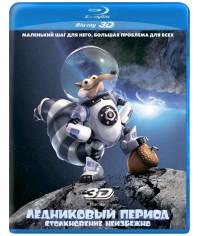 Ледниковый период: Столкновение неизбежно [3D/2D Blu-ray]