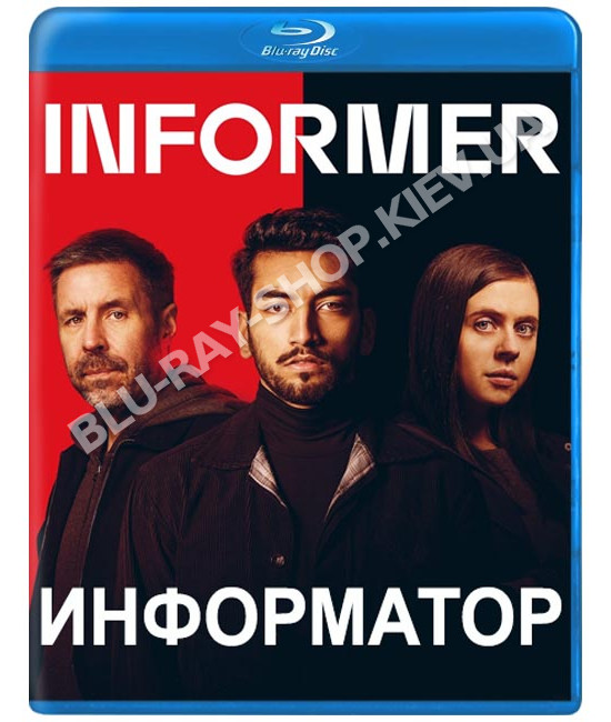 Информатор (1 сезон) [Blu-ray]