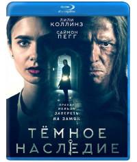 Темное наследие [Blu-ray]